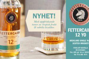 Fettercairn 12 YO - Highland single malt whisky lagrad 12 år i amerikanska ex-bourbonfat